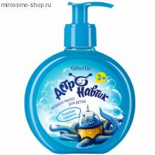 Жидкое мыло для детей серии Астронавтик