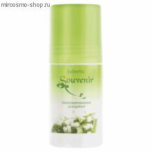 Парфюмированный дезодорант для женщин faberlic Souvenir